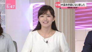 伊藤綾子アナ 卒業