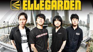 ELLEGARDEN復活ライブ