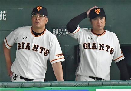 由伸監督と村田ヘッドコーチ