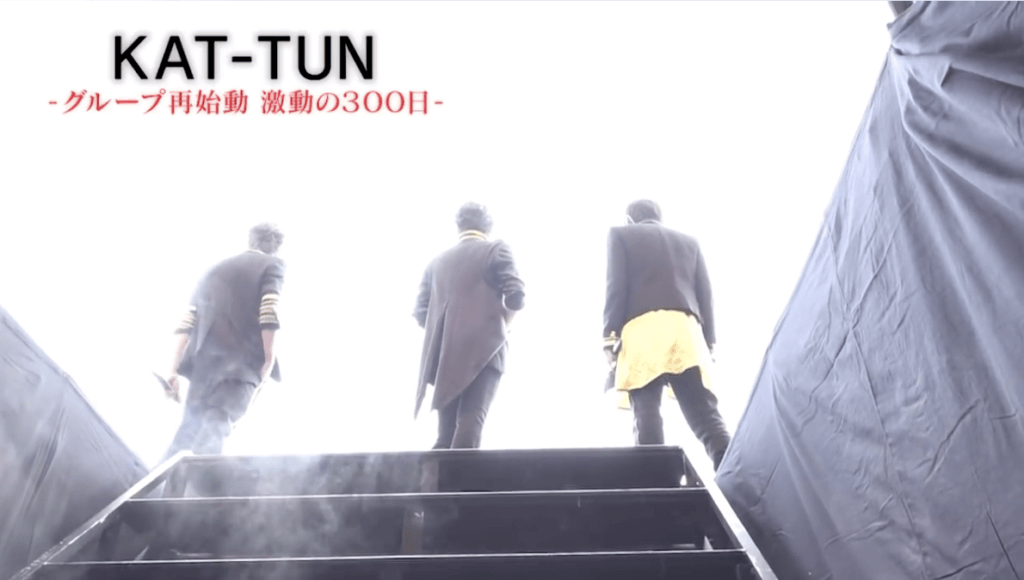 RIDE ON TIMEドキュメンタリー密着にKAT-TUN